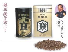 亀密丸(900粒)