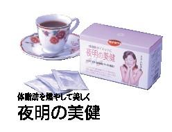 夜明の美健(1箱3g×30袋)