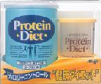プロテインダイエット 特別セット(ヨーグルト味)