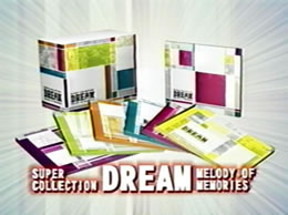 「super collection DREAM melody of memories」 CDセット