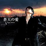 5thアルバム1