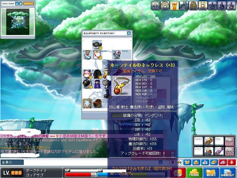 Maple091206_212453.jpg