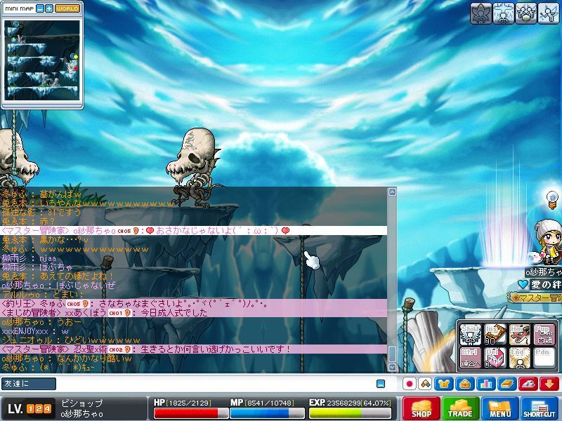 Maple100111_004145.jpg