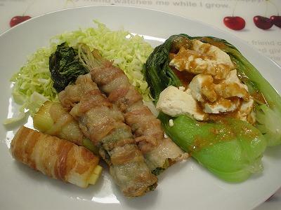 三ツ葉と葱の肉巻き