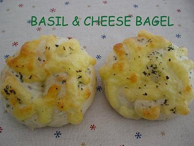 バジル&チーズベーグル
