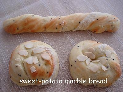 さつま芋マーブルパン