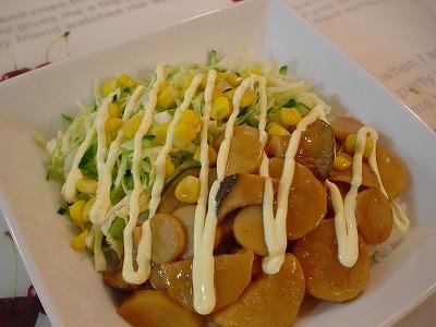 エリンギと長芋のピリ辛胡麻照り丼
