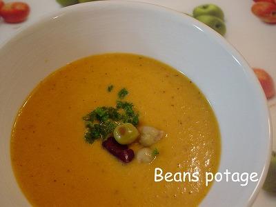豆のポタージュ