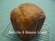 抹茶バナナ食パン