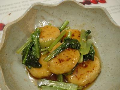 小松菜と鶏豆腐団子あんかけ
