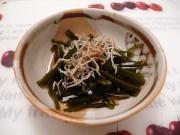 出汁昆布の酢醤油