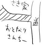 20060424005331.jpg