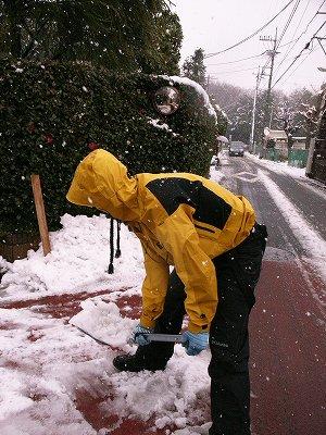 雪かき番長3