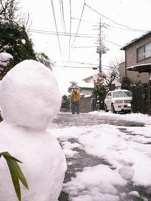 雪かき番長2X