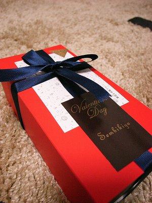 バレンタインチョコレート1