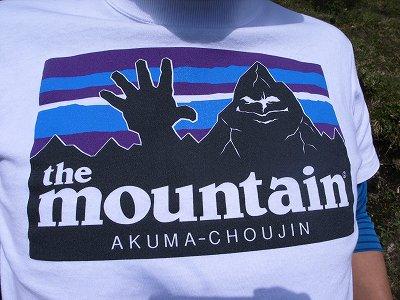 ザ・魔雲天Tシャツ