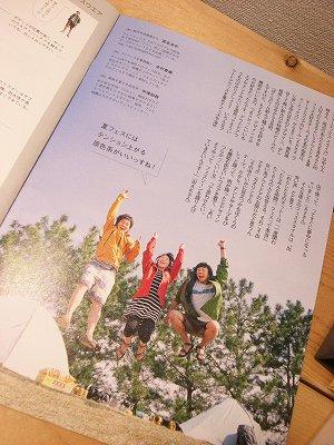 b*p小冊子2