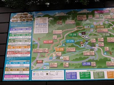 高尾山マップ1