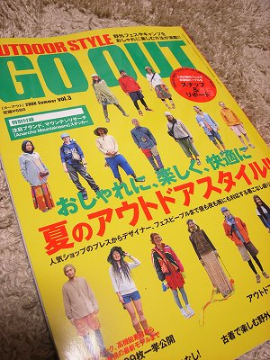 GO OUT3号_1