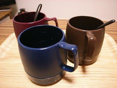 DINEXカップ2