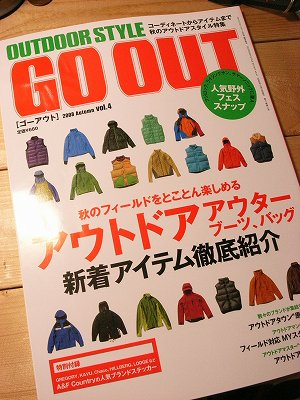 GO OUT Vol.4_1
