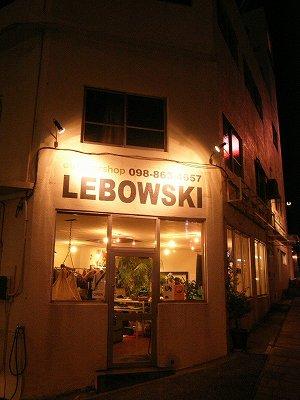 LEBOWSKI_1