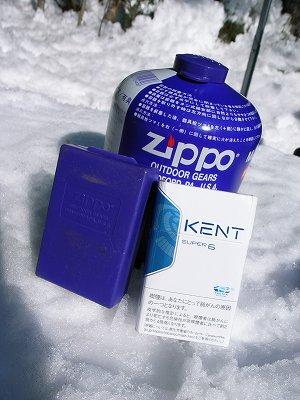 zippoバーナー3