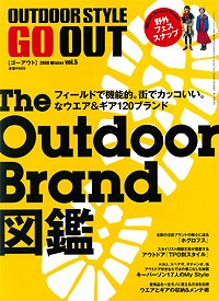 GO OUT vol.5