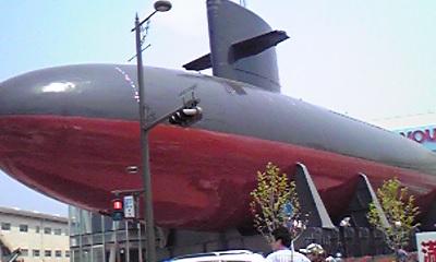 潜水艦 前半分