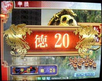 san_t20.jpg