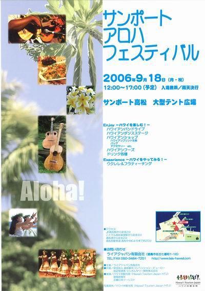 aloha001.jpg
