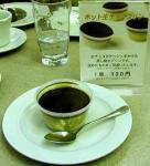 六花亭 ホット生チョコプリン
