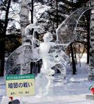 氷祭り氷像「暗闇の戦い」