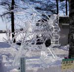 氷祭り氷像「必殺の罠オニグモ」