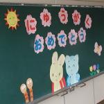 入学式の日の黒板