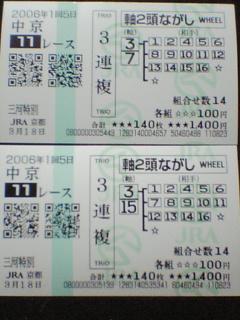 20060319174047