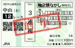 中山12R040801