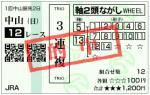 中山12R 070107
