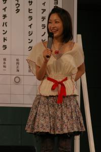 小野真弓 07051-03