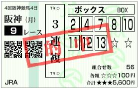 阪神JS_070917_01
