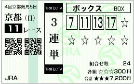 秋華賞_071014_02