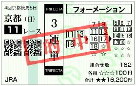 秋華賞_071014_01