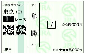 オークス_単_080525