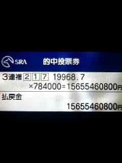 20080724012014