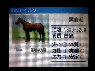 20080824064010