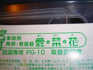 DSC01947.jpg