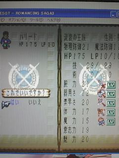 20080428010349