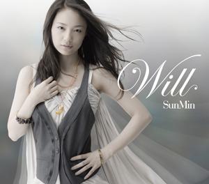 sunmin20080911