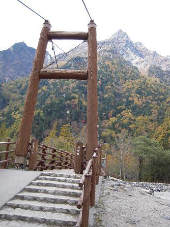 秋の散歩 002