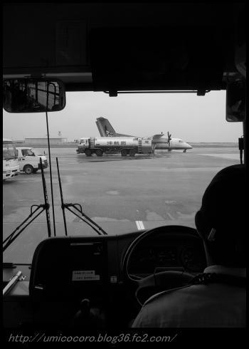羽田空港だよ。。。